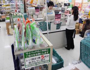川口市のレジ袋有料化協力店舗は5事業者8店舗に減った(さいたまコープの「ミニコープ戸塚東店」)