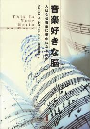 (西田美緒子訳、白揚社・2800円 ※書籍の価格は税抜きで表記しています)
