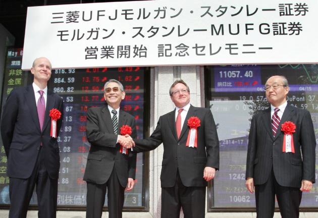 三菱・モルガンの証券新会社2社...