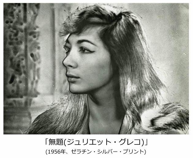 マン・レイの画像 p1_20