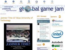 「GlobalGameJam」の公式サイト画面