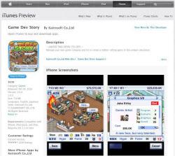 「AppStore」(米国)で販売されている「ゲーム発展国++(Game Dev Story)」の紹介ページ