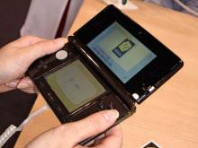 任天堂がイベント「任天堂カンファレンス2010」で公開した「ニンテンドー3DS」