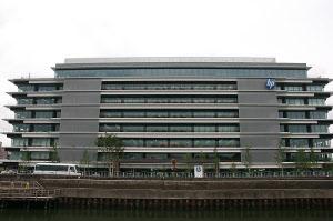 日本HP、本社データセンターに最新の免震設備を導入 :日本経済新聞