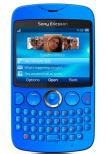 写真5 QWERTYキーボード付きの「Sony Ericsson txt」