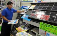 パナソニックの系列販売店は店頭でも太陽光発電をアピールする(東京都渋谷区)