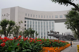 地方政府がサービス産業誘致に動き出した(天津市浜海新区のアニメ産業パーク)