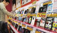 スマートフォンの値引き販売が広がる携帯電話販売店(東京都千代田区のテルルモバイルNeo秋葉原店)