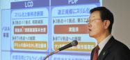 収益力強化の取り組みを発表するパナソニックの大坪社長(3日、東京都港区)