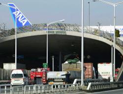 空港北トンネル