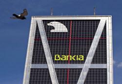 バンキアは190億ユーロの公的資金注入を要請した(6月11日、マドリッドの同行本部)=ロイター