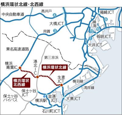 横浜に新高速、羽田-東名が30 ...