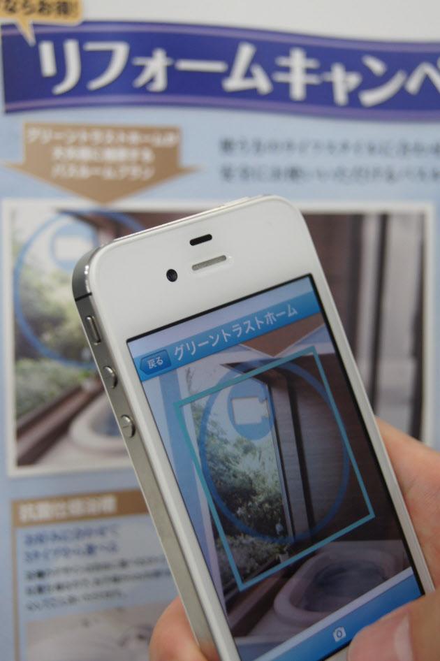 日経新聞の読み方-賢い人が実践する新聞 ...
