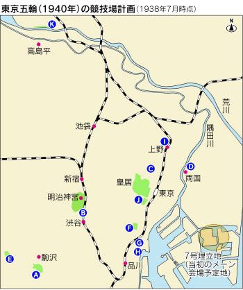 1940年に幻の東京五輪 渋谷~成城の鉄道計画も
