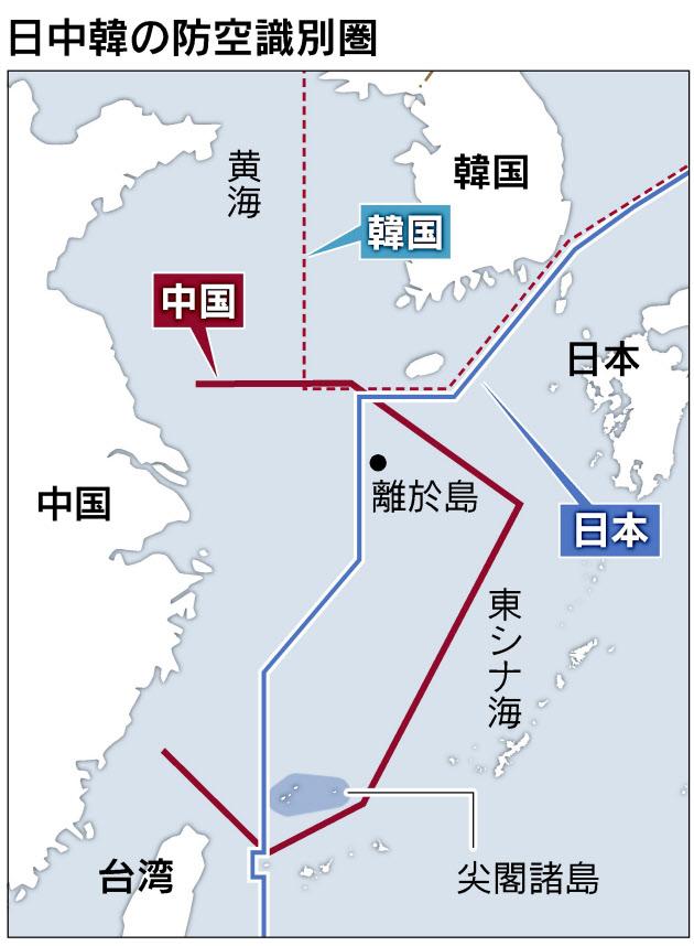 韓国、防空識別圏の拡大表明 中国に対抗国防相、離於島など含める
