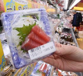 3切れ入りのサーモンの刺し身パックが198円w 主婦(35)「割安感があり、つい買ってしまう」