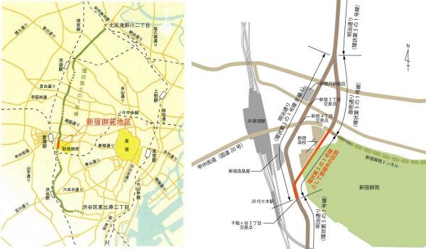 東京都市計画道路幹線街路環状第5号線