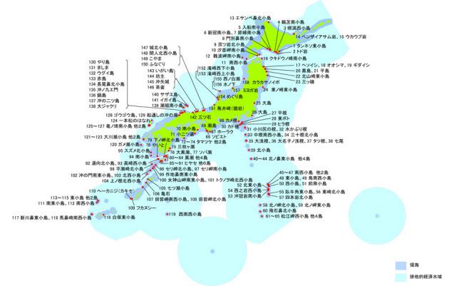 名称が決まった158の離島(総合海洋政策本部のホームページより)