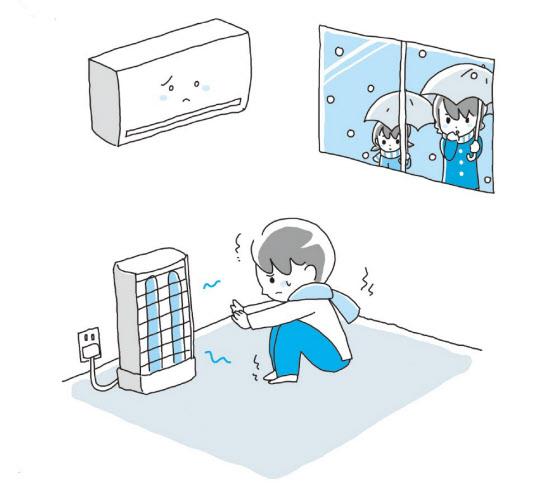 エアコン「暖房に不向き」はウソ 正しく使い最強の省エネ冬に備える家づくり(6)