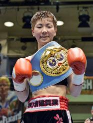 国際女子ボクシング連盟 - International Women's Boxing Federation
