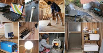 電気を使っているものはパソコン、精米機、インバーターなど。薪や太陽熱温水器を最大限利用して電気を使わない暮らしをしている。冬の間は外の棚が冷蔵庫代わり(右下)。