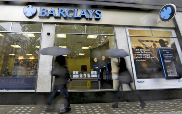 [FT]英当局、金利操作疑惑で元銀行員を聴取