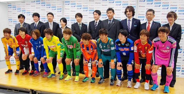 浦和の後藤「勝負強く」 なでしこリーグ28日開幕