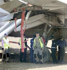 連邦航空機事故調査局