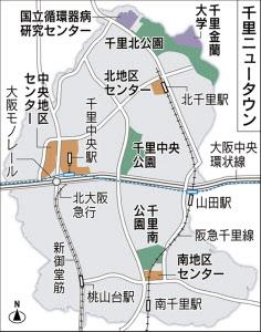 徐々に建て替え人口回復 千里ニュータウン再生(1)軌跡