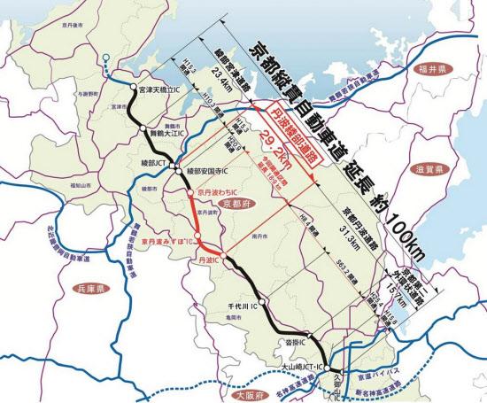 着工から35年、京都縦貫自動車道が全線開通へ
