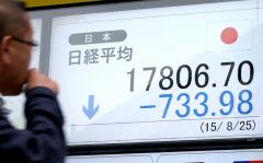 http://www.nikkei.com/content/pic/20150825/96958A9E9381E19E86819791E38DE0E7E2EAE0E2E3E7E2E2E2E2E2E2-DSXMZO9093835025082015000001-KB3-3.jpg