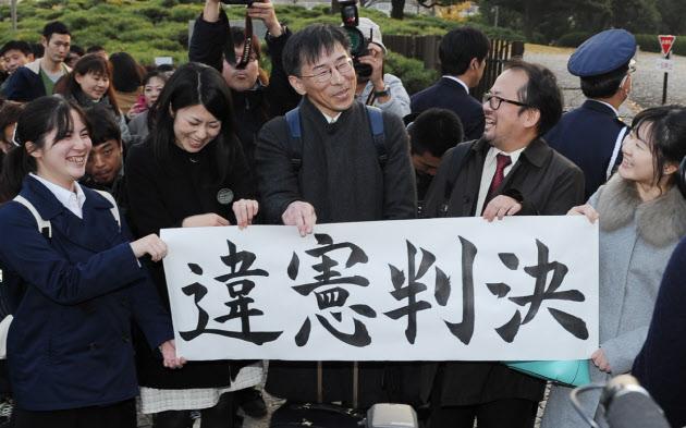 女性の再婚禁止期間「100日超」は違憲 最高裁初判断