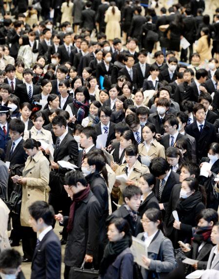 就活スタート 会社説明会が解禁 :日本経済新聞