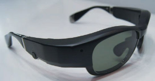 スマートグラス「Cool Design Smart Glass」