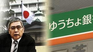 地銀再編、なぜ加速? リスクはどこに :日本経済新聞