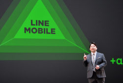 LINE MOBILEを発表する舛田淳取締役(24日午後、千葉県浦安市)