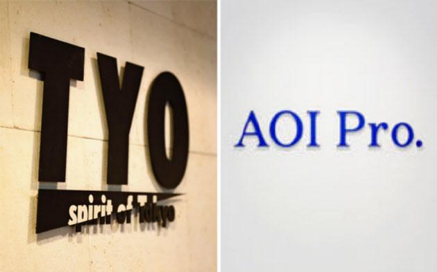 テレビCM制作2、3位統合 AOIプロとTYO  :日本経済新聞