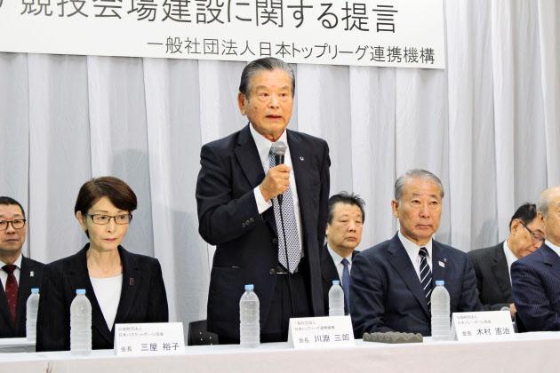 日本トップリーグ連携機構の川淵会長(中央)は有明アリーナ整備を声高に訴えた=共同