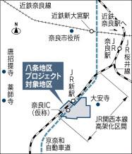 奈良、新玄関へ街づくり(関西は...