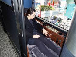 全席個室の夜行バス、東京―大阪...