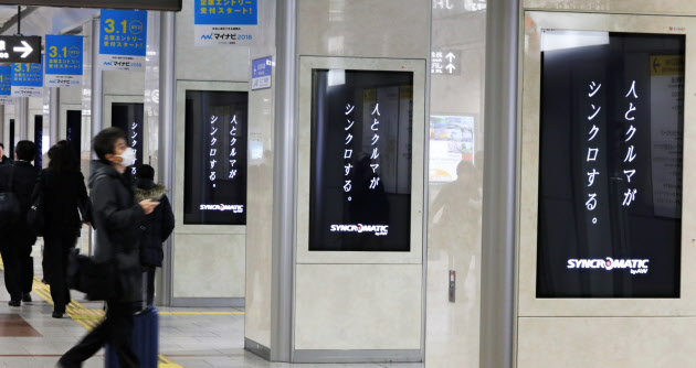 アイシンAW、トヨタの未来支える黒子(ナゴヤの名企業)