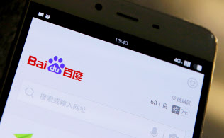 FILE PHOTO: A smartphone showing the Baidu Browser application is seen in this picture illustration, February 22, 2016. REUTERS/Damir Sagolj/Illustration/File Photo