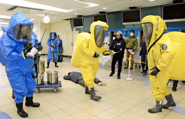 化学兵器禁止条約 - Chemical We...