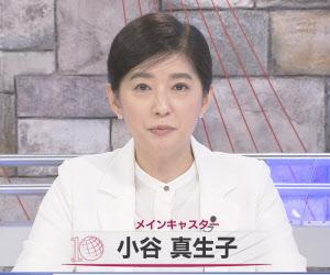 小谷真生子の画像 p1_21