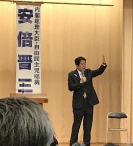 都議選応援で演説する安倍首相(30日、小金井市)