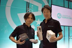 IoT向けの通信サービスを安価に提供するソラコムの玉川憲社長(右)