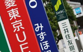 メガバンクの看板。(左から)三菱東京UFJ銀行、みずほ銀行、三井住友銀行