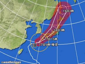 黄円は風速15m/s以上の強風域、赤円は25m/s 以上の暴風域。白の点線は台風の中心が到達すると予想される範囲。薄い赤のエリアは暴風警戒域