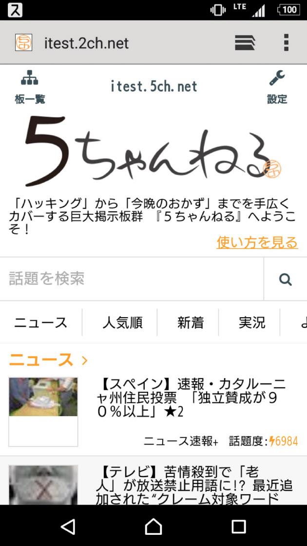 昭和39年4月2日〜昭和40年4月1日生まれの12歳 [無断転載禁止]©2ch.netYouTube動画>22本 ->画像>146枚