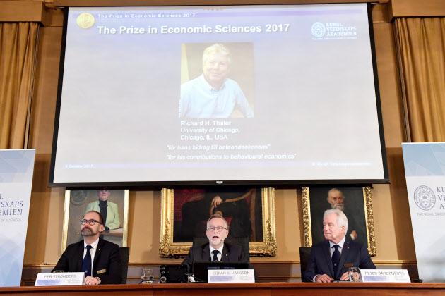 ノーベル経済学賞はシカゴ大のセイラー教授に決まった